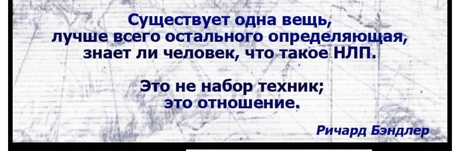 нлп_мастер_цитаты_тень