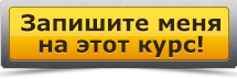 button_master_1