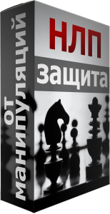 коробка_готовая_без_фона