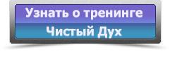 чд_кнопка